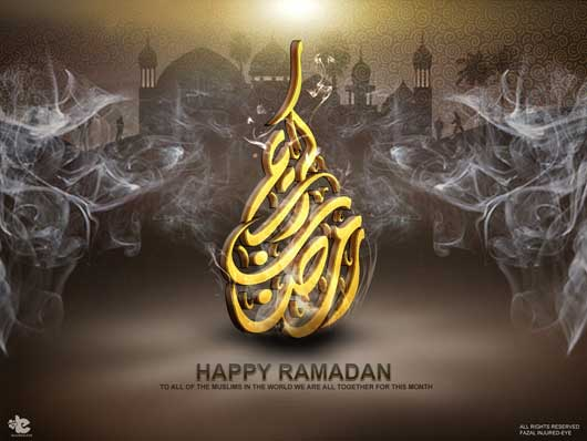 Make Your Ramadan Full Of Blessing Through Wallpapers
