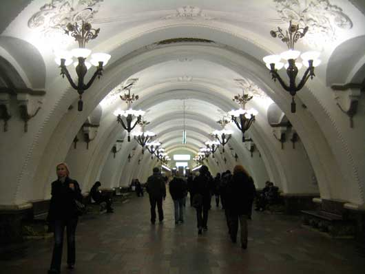 Russia's subways stations