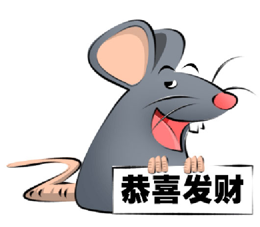 A Rat As Chinese New Year Zodiac