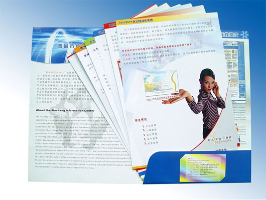 presentation folder printing and design