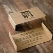 table no1 folded business card
