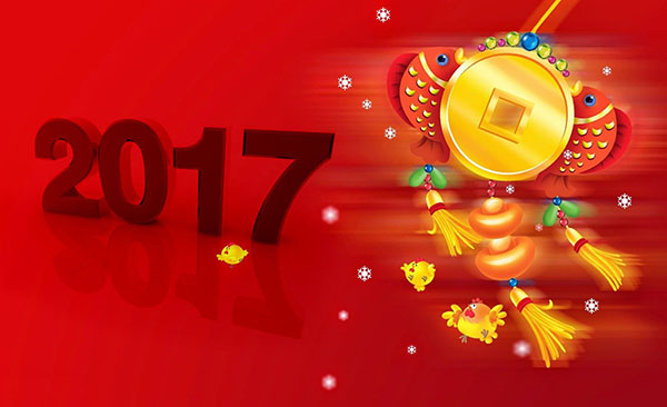 best-happy-new-year-2017-wallpapers-hd-quality-christmas-style