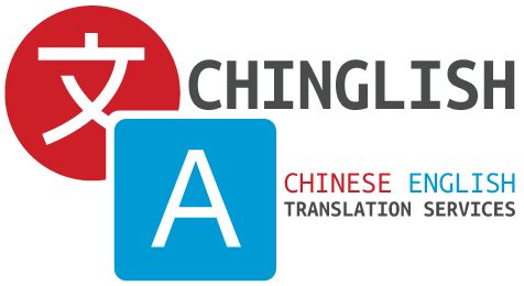 Why it's Worth Using an Online Service When Translating Chinese to English
